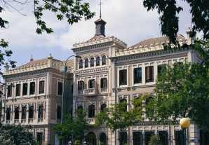 Universidades en espa a universidad de murcia en murcia for Estudiar interiorismo murcia
